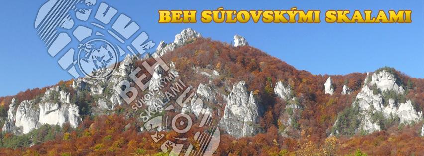 Expresky z hôr 83 - Beh Súľovskými skalami 2017, zdroj: FB page @behsulovskimiskalami