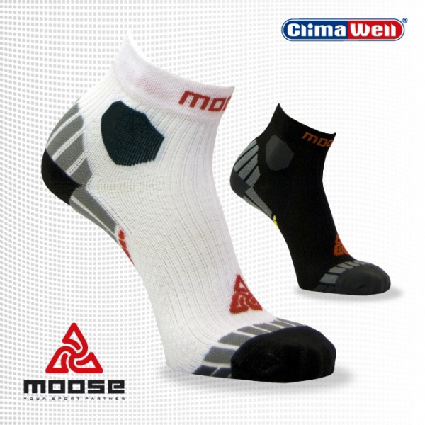 Bežecké ponožky Moose Ultramarathon